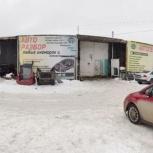 Готовый авто бизнес (Автосервис+Авторазбор), Екатеринбург
