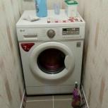 Ремонт стиральных машин и холодильников, Екатеринбург