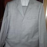 одежда, мужская одежда, костюм, Екатеринбург