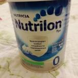 Молочная смесь nutrilon pre 0 и пре 1, 400г, Екатеринбург