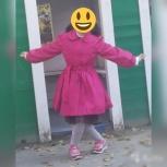 Плащ для девочки 7-9 лет, Екатеринбург