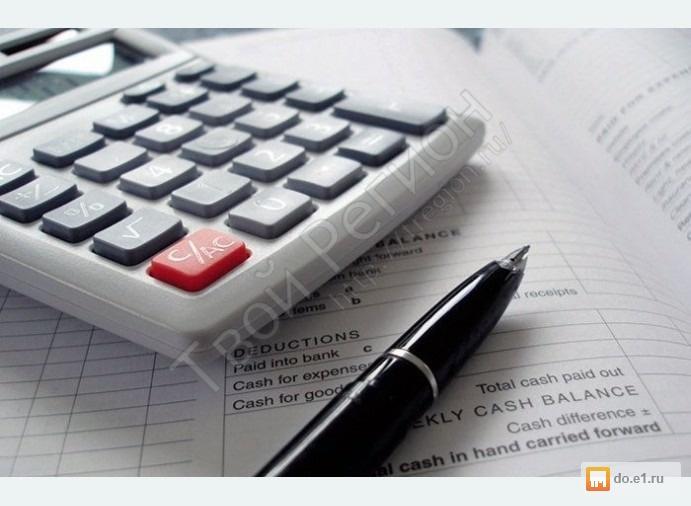 Консультация бухгалтера на дому заявление о регистрации ооо образец скачать бесплатно