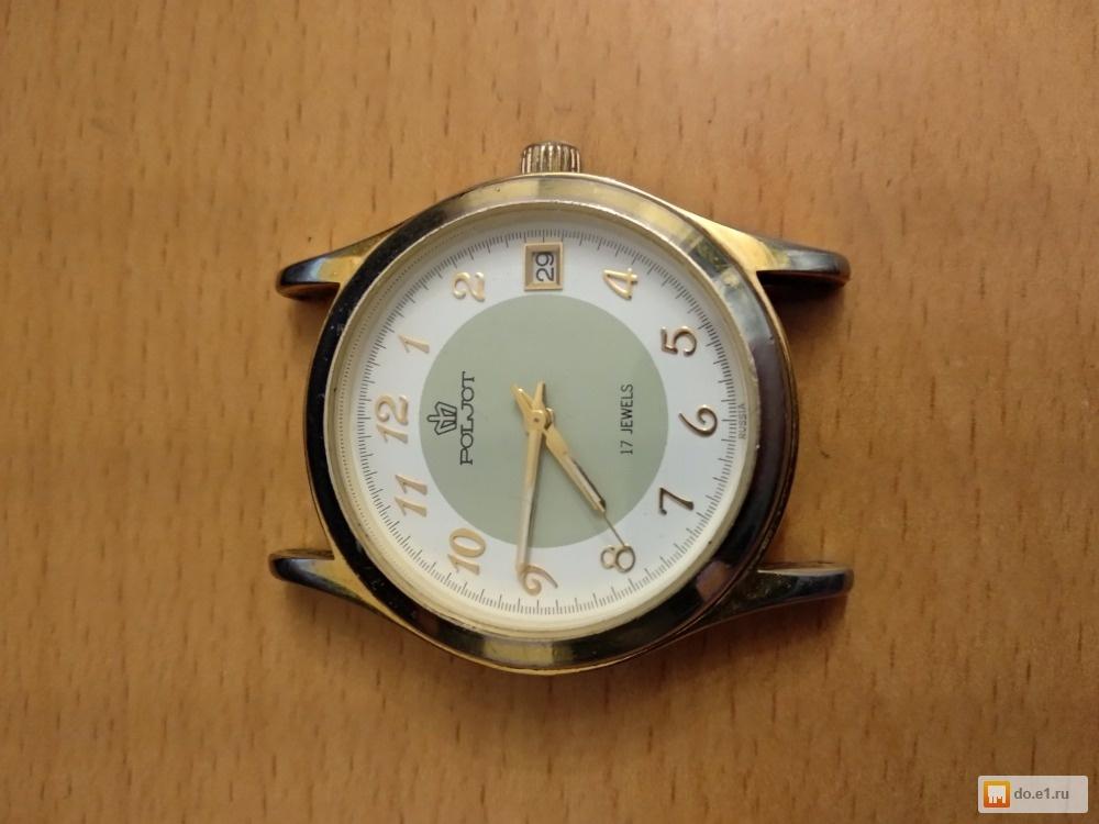 золотые в ломбард сдать часы