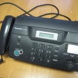 Телефон факс, Екатеринбург