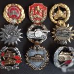 Комплект знаков World of Tanks 9 шт, Екатеринбург