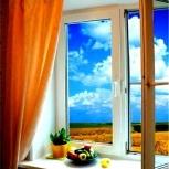 Окна на заказ С завода 2-4 дней, Екатеринбург
