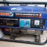 Бензиновый генератор, Екатеринбург