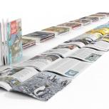 Верстаю книги, газеты, журналы, Екатеринбург