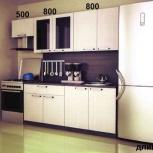 Новая кухня Мистик длина 2100мм г. Волжск, Екатеринбург
