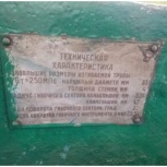 Трубогиб ив3428 б/у, Екатеринбург