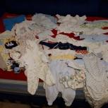 Детские вещи для новорожденного б/у, Екатеринбург