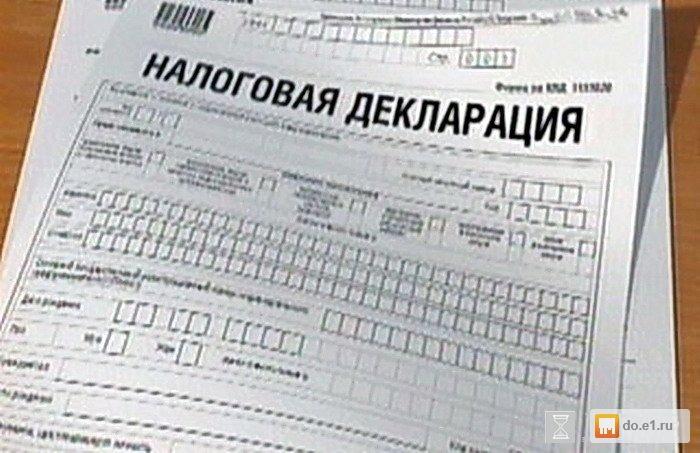 образец заполнения декларации по ндфл лист а