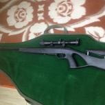 Пневматическая винтовка GAMO CFR, Екатеринбург
