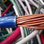 Купим для АТС кабели, провода б/у телефонные всех марок на лом!, Екатеринбург