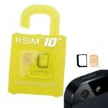 R sim 10 11 (gevey) адаптеры для iphone, Екатеринбург