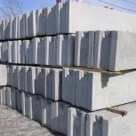 Блоки фундаментные, Екатеринбург