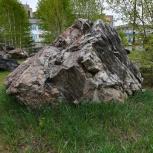 Камень природный ландшафтный, Екатеринбург