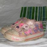 Модные кроссовки Светящиеся на девочку, р.23, Екатеринбург