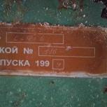 Рейсмус С2ФР6, Екатеринбург