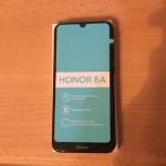 Продам Honor 8a телефон, Екатеринбург