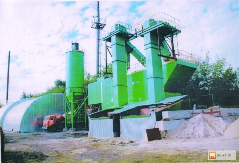 екатеринбург заводы по производству бетона