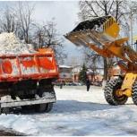 Вывоз снега,чистка 24/7 в Екатеринбурге и Области, Екатеринбург
