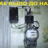 Замена электропроводки в доме, квартире. Электрик, Екатеринбург