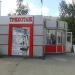 Павильон, Екатеринбург