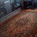 ковры 2 на 3, Екатеринбург