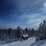 База отдыха в горах, Екатеринбург
