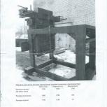 Литьевая машина изготовления анодов 1340х1180х14, Екатеринбург