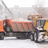 Вывоз Снега, Екатеринбург