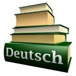 Подготовка к экзаменам: Goethe - Zertifikat A1 - C1, DSD, ЕГЭ, Екатеринбург