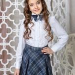 Школьная юбка для девочек, Екатеринбург