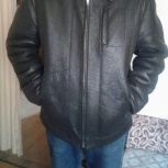 Зимняя куртка (дубленка), Екатеринбург
