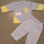 костюм для новорожденного, Екатеринбург