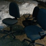 кресла, Екатеринбург
