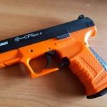 Пневматический пистолет Umarex CPSport r, Екатеринбург