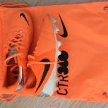 Бутсы Nike CTR 360 Libretto III FG, Екатеринбург