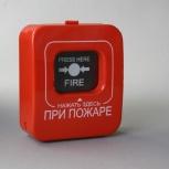 Комплект оборудования пожарной сигнализации и монтажные работы, Екатеринбург