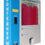 Аппараты для автоматической торговли контейнерами для анализов, Екатеринбург