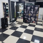 Аренда рабочего места парикмахера, Екатеринбург