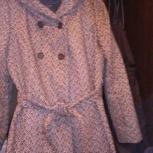 Пальто, брюки и кофта, Екатеринбург