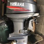 Лодочный Мотор Yamaha 40XMH, Екатеринбург