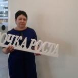 Хештеги и название компаний для промо-акций и мероприятий, Екатеринбург