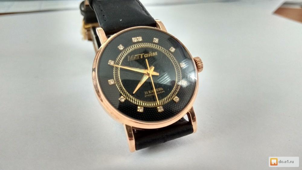 Мактайм часы продам золотые продать победа часы