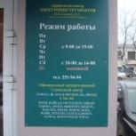 Куплю б/у и не рабочий электроинструмент, Екатеринбург