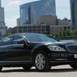 Заказать Mersedes Benz S-класса с водителем, Екатеринбург