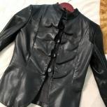 Кожаная куртка Emporio Armani, Екатеринбург