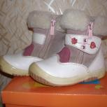 Продам зимние ботинки, Екатеринбург